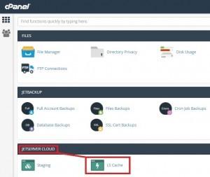 אחסון אתר וורדפרס - הפעלת LS Cache דרך ממשק אחסון האתר